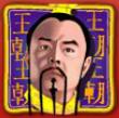 Bild des kostenlosen Online-Automatenspiels Dynasty