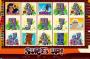 Kostenloser Online Spielautomat Surf´s Up