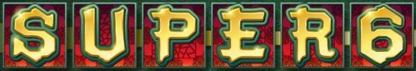 Super 6 Online-Spielautomat - Scatter