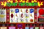 A Cash Inferno ingyenes online nyerőgép képe