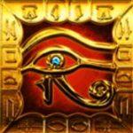 A Treasures of Tombs online nyerőgép speciális vad/scatter szimbóluma