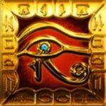 A Treasures of Tombs: Hidden Gold online nyerőgép speciális szimbóluma