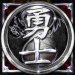 A Ming Warrior nyerőgépes játék scatter szimbóluma