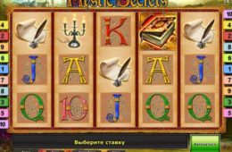 Darmowa maszyna do gier kasynowych online Mystic Secrets