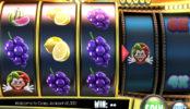 Joc de păcănele online Crazy Jackpot 60,000