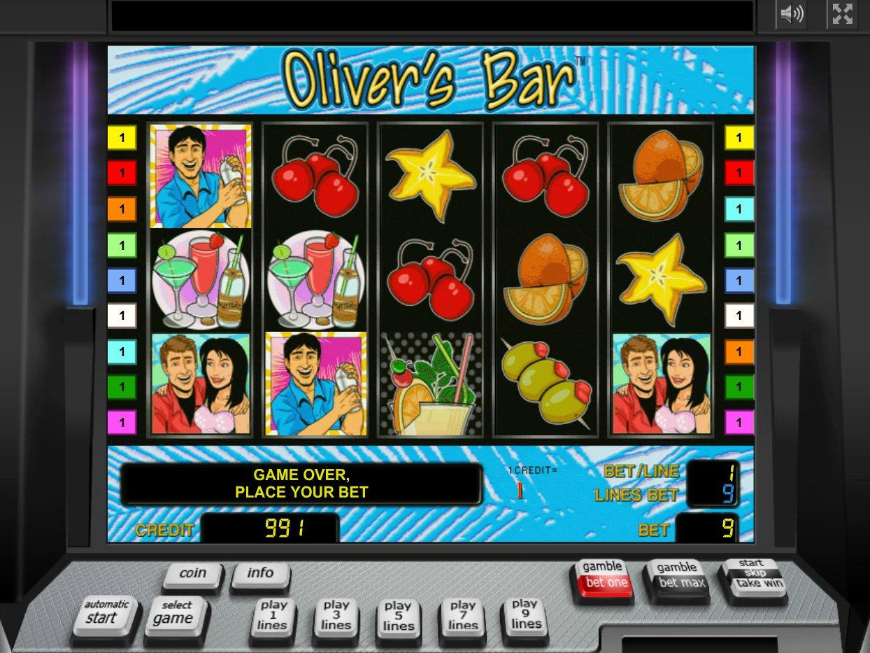 Автоматы оливер бар