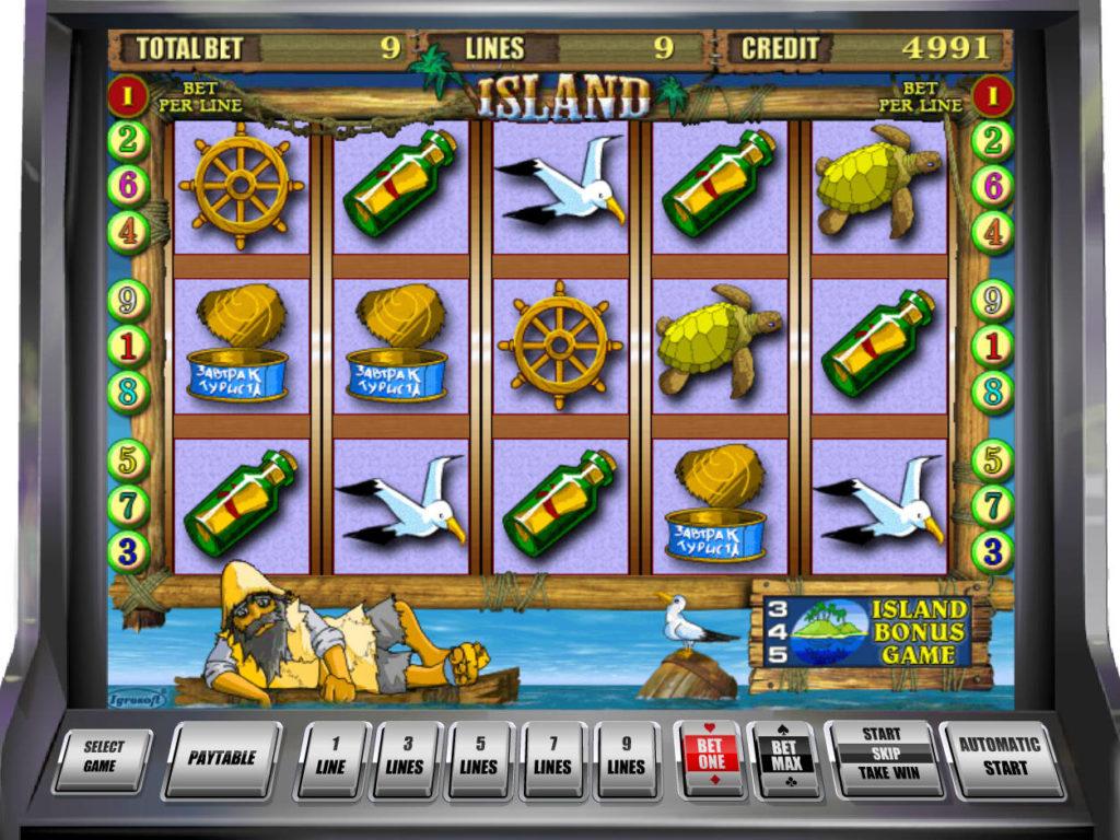 Игровые автоматы island скачать бесплатно игровые автоматы играть бесплатно онлайн венецианский карнавал