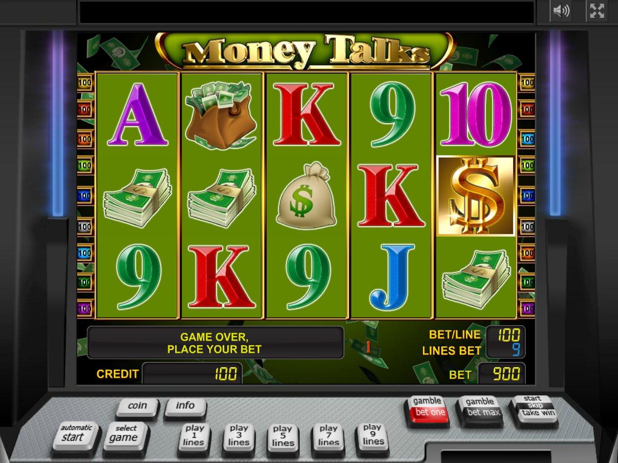 игровые автоматы деньги онлайн бесплатно
