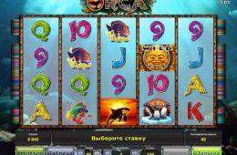 Бесплатный игровой автомат онлайн Orca без депозита
