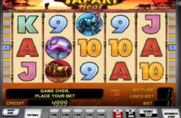 Бесплатный онлайн игровой автомат  Safari Heat