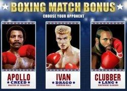 бонусныйбокс-матч на бесплатном онлайн игровом автомате Rocky