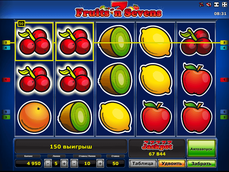 free online slot Fruits´n Sevens from Novomatic