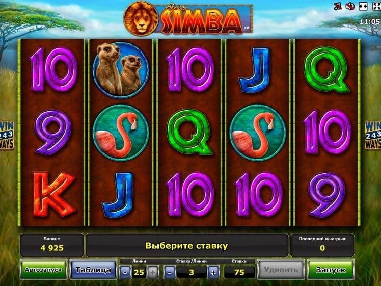 African Simba Slot Machine