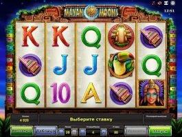 Online free slot machine Mayan Moons