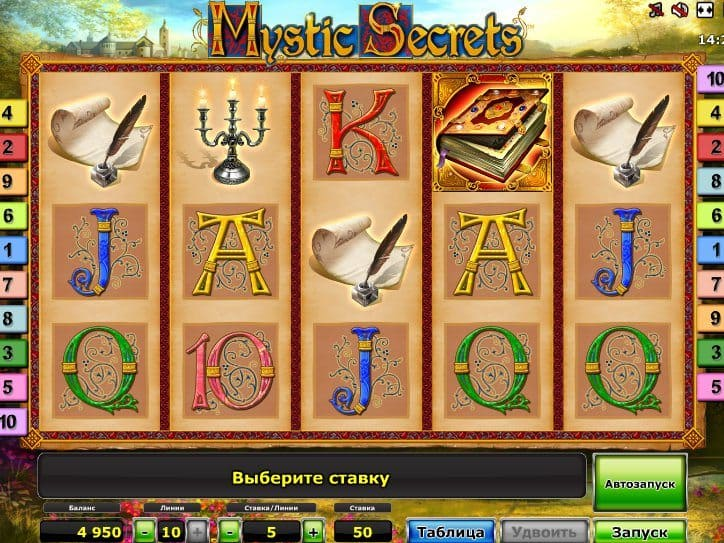Slot machine game Mystic Secrets free online