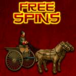 Terracotta Wilds joc de aparate gratis - simbol de rotiri gratuite