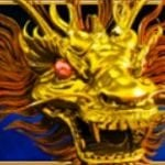 Free casino slot machine Dragon King - wild symbol