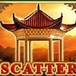 Scatter symbol - Tibetan Song