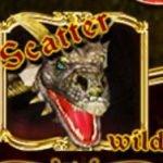Scatter/Wild symbol of Dragon's Treasure online slot