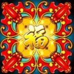 Symbol wild of casino free game 88 Fortunes