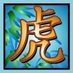 Casino online game Tiger Treasures - scatter