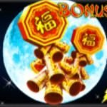 Scatter/Free spins symbol of video free game Astro Pug