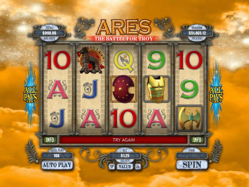 A picture of no registration slot Ares