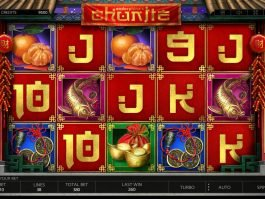 A picture of the casino slot machine Chunjie