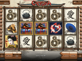No deposit game Geisha online